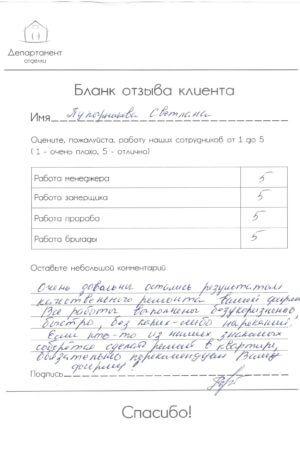 Квартира на ул. Ставропольская, 3 ком., 68 м2