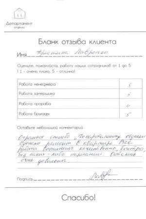 Квартира на ул. Петра Метальникова, 1 ком., 45 м2